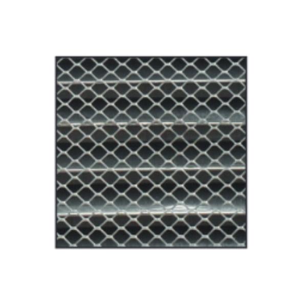 Grille d'aération en aluminium 14x36